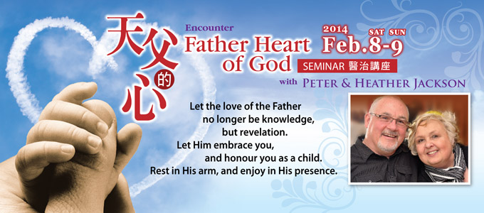 Encounter the Father Heart of God with Peter & Heather Jackson